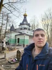 Evgene, 34, Russia, Zheleznogorsk (Kursk)