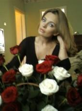 Юлия, 48, Russia, Orenburg