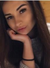 zhanna, 21, Kazakhstan, Atyrau