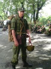 Vladislav, 33, Russia, Vladivostok