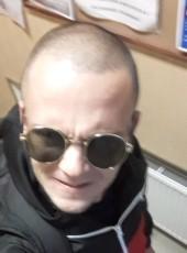 Виталий, 26, Ukraine, Kiev