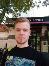 bulgen, 23, Russia, Moscow