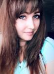 Anastasiya, 31, Ulyanovsk