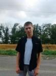 Андрей, 32 года, Михайловка (Волгоградская обл.)
