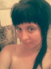 Каллоедка, 26, Україна, Маріуполь