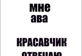 Yuriy, 33 - Miscellaneous