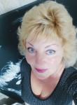 Людмила, 54 года, Краснодар