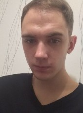 Anton, 24, Russia, Orsk