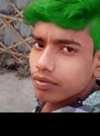 Surjo Mukherjee, 18  , Patna