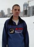 Сергей, 44 года, Горад Мінск