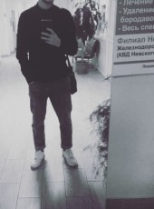 Bax97 Mister 23, 24, Russia, Saint Petersburg