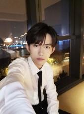 刘银, 20, China, Shenzhen