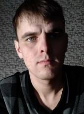 Aleksandr, 28, Russia, Kamyshlov