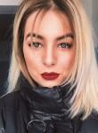 Валерия , 18 лет, Протвино