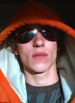 Алексей, 26 лет, Лермонтов