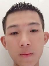 phạm anh vũ , 27, Vietnam, Tam Ky