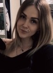 Маргарита, 23 года, Гвардейское