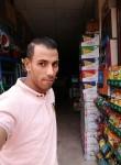عاصم, 55  , Cairo