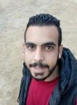 Ana Ahlawy, 30  , Suez