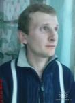 Павел, 39 лет, Озерновский