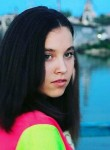 Diana, 18  , Vradiyivka