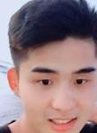 具体莫, 18  , Nanchong