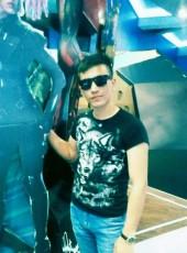 Артур бурхонов, 21, Россия, Нижний Новгород
