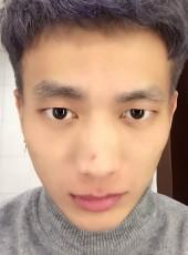 Edison, 31, China, Shanghai