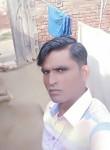 Niranjan, 25  , Agra