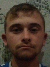 Ilya, 23, Russia, Novosibirsk