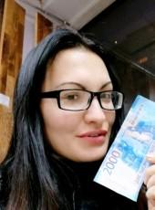 Karina, 33, Russia, Anapa