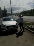 Ильяс Шаяхов, 28 лет, Апастово