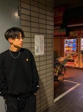たろろ, 22, Japan, Tajimi