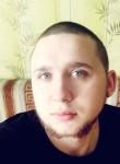 Andrey, 23, Yevpatoriya