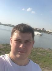 Dmitriy, 31, Russia, Novokuznetsk