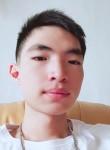 Chun, 23  , Hsinchu