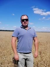 Denis, 33, Ukraine, Chernihiv