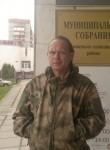 алексей, 45 лет, Шексна