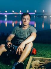 Oleg, 31, Russia, Perm