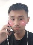 叶师傅, 24  , Shenzhen