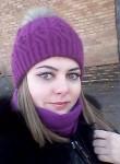 Татьяна, 24 года, Арсеньев