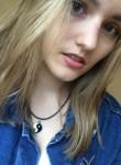 Лада, 24, Moscow