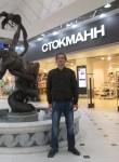 Знакомства Екатеринбург: Андрей, 44