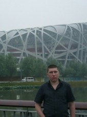 Aleksey, 40, Russia, Raychikhinsk