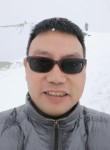 Alex Woo, 49  , Dongguan