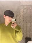 최고기, 23  , Uijeongbu-si