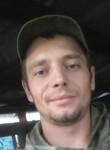 Evgeniy, 26, Donetsk