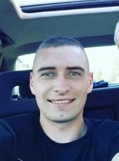 Андрей, 27, Ukraine, Lutsk