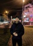 Кирилл, 21 год, Анапа