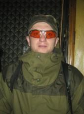 Vadim, 41, Ukraine, Donetsk